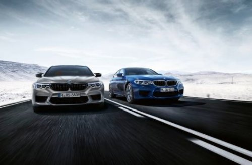 Nové BMW M5 Competition